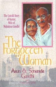 Kusturba Gandhi biography by Arun